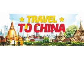 去中国旅行海报