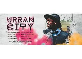 现代城市生活横幅海报