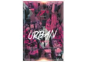 城市喧嚣海报