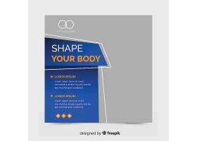 健身宣传单模板