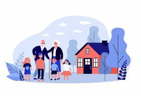 孩子与老人户外散步人物形象活动插画设计