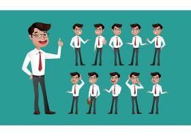 商务职场男子卡通形象人物形象活动插画设计
