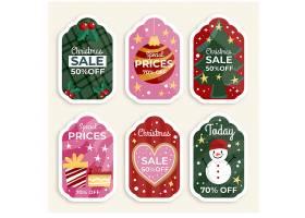 创意圣诞节元素促销卡片