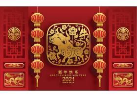 中式新年灯笼素材
