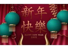 新年快乐红色背景素材