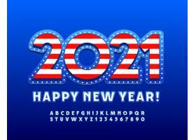 2021美国风新年快乐主题字体设计