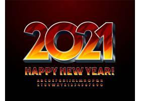 2021立体新年快乐字体样式设计