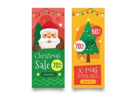 创意圣诞节促销卡海报
