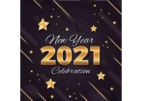 2021年新年海报素材