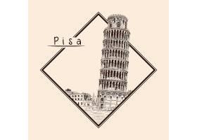 意大利比萨斜塔主题手绘插画场景素材