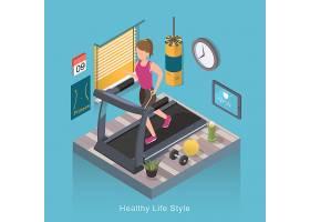 跑步机健身运动女性主题清新矢量网页插画设计