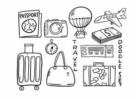 旅游出行必备物品插画设计