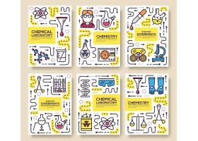化学道具工具主题原创时尚新颖插画设计