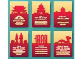 中国风建筑旅游地标主题原创时尚新颖插画设计