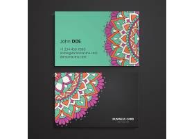 创意时尚精致的花纹底纹通用个人名片设计