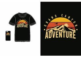 山脉落日条纹彩虹色黑底T恤插画图案设计