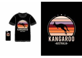 袋鼠条纹彩虹色黑底T恤插画图案设计