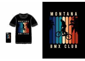 骑自行车的人条纹彩虹色黑底T恤插画图案设计