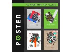 創意插畫風植物花卉元素主題海報設計