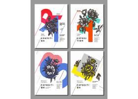 创意插画风植物花卉元素主题海报设计