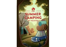 野外自駕游露營帳篷主題海報設計