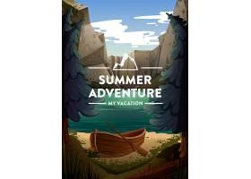 深山峽谷湖邊小船主題海報設計