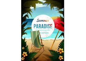 热带海岛沙滩度假主题海报设计