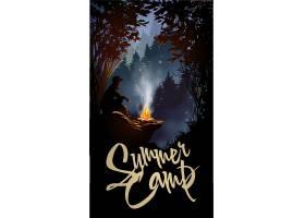 深山燒火露營探險的人海報設計