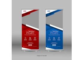 原创商务通用简洁X展架海报设计
