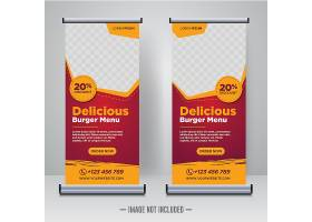 餐饮食物通用简洁X展架海报设计