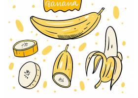 香蕉手绘插画设计