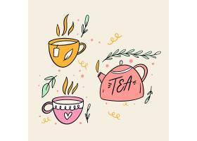 下午茶马克杯茶壶主题插画设计
