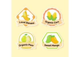 香蕉香梨玉米芒果水果标签标贴设计