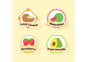 叶子西瓜草莓牛油果水果标签标贴设计