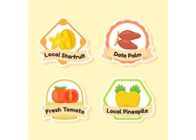 杨桃菠萝西红柿水果标签标贴设计