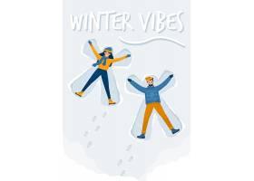 冬季旅游人物