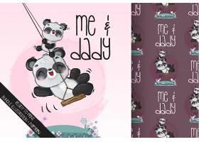 可爱创意卡通熊猫动物集