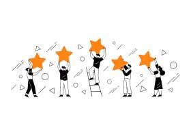 拿着星星的人人物形象活动插画设计