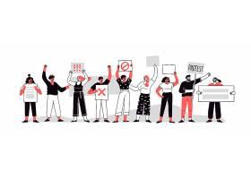 抗议示威的人群人物形象活动插画设计