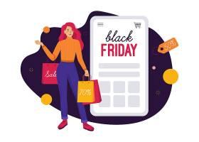 黑色星期五购物人物形象活动插画设计