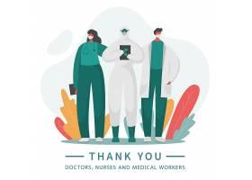 医护人员谢谢你人物形象活动插画设计