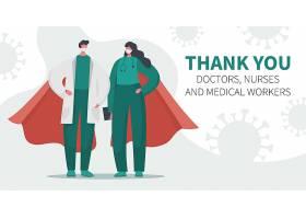 医护人员抗疫雄人物形象活动插画设计