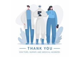 医护人员人物形象活动插画设计