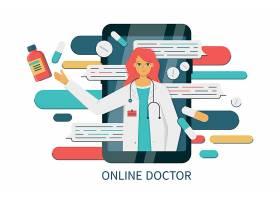 线上咨询网上医生人物形象活动插画设计