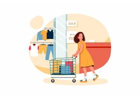 网上购物插画