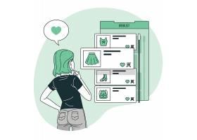 电商购物女性购物车人物形象活动插画设计