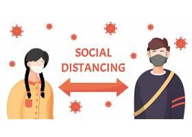 戴口罩防病毒保持距离人物形象活动插画设计