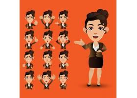 女教师职场女性白领人物形象活动插画设计