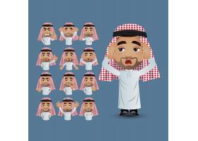 阿拉伯人中东人人物形象活动插画设计