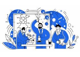 蓝色化学科学研究人物形象活动插画设计
